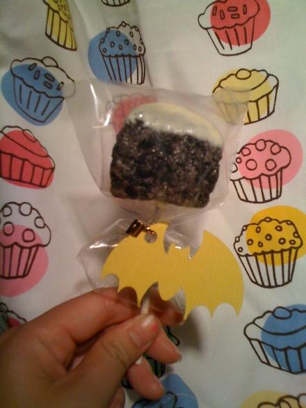 Vyvacious || Chewy Oreo Treats